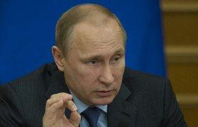 Цифра дня: 7 654 000 рублей - столько заработал Владимир Путин в 2014 году