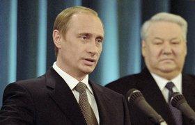 Каким казался Путин в 2000 году? Обзор архивных публикаций