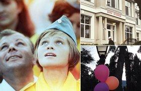 """Легендарный """"Артек"""" сегодня в фотографиях детей и вожатых"""