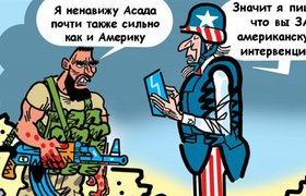 Особенности американской интервенции