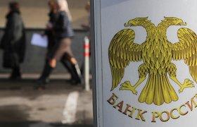 После снижения ключевой ставки банки продолжат уменьшать проценты по кредитам и депозитам