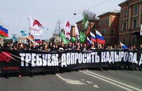 В соцсетях в майские выходные обсуждали Демократический марш в Санкт-Петербурге