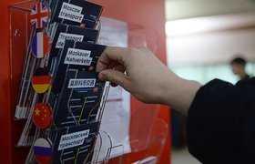 Эксперты: Туризм в России развивается, но иностранных туристов больше не становится
