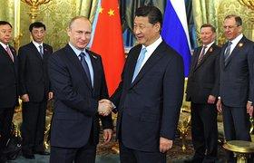 О чем планируют договориться Владимир Путин и Си Цзиньпин в ходе московской встречи?