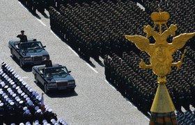 В России празднуют 70-летие Великой Победы. ФОТО
