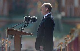 Как западные СМИ осветили празднование дня Победы в России
