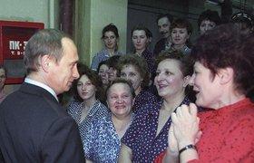 Житейская мудрость от российских политиков: о сексе, браке и семье