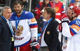 Позор дня или просто непонятная ситуация - почему российские хоккеисты не дождались гимна Канады?