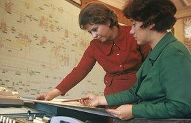 Офисный дресс-код с 60-х и до наших дней. ФОТО