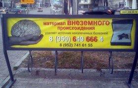 Тайные маркетинговые знаки