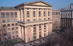 Преподаватели РГГУ жалуются на нечестные и унизительные контракты с вузом