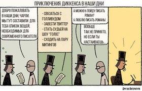 """Особенности """"работы"""" писателя в наше время"""
