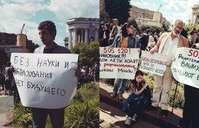 В соцсетях обсуждают прошедший митинг за науку и образование и попытку разгона гей-парада в Киеве