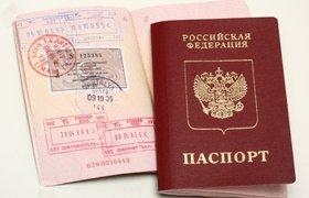Почти половина россиян отказались ехать отдыхать за границу