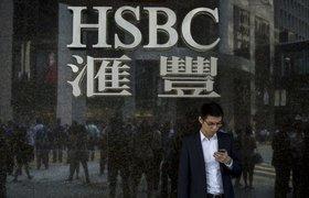 Банк HSBC сократит 50 тысяч сотрудников