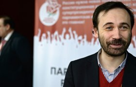 Против депутата Госдумы Ильи Пономарева заведено уголовное дело о растрате