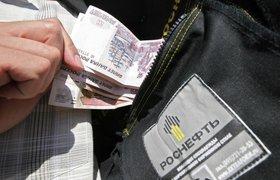 """Топ-менеджеры """"Роснефти"""" получат премии по $500 000"""