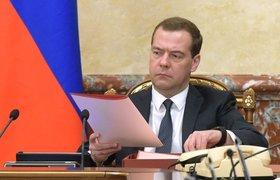 Медведев выступил за независимость СМИ и свободу слова и опроверг идеи о возрождении СССР