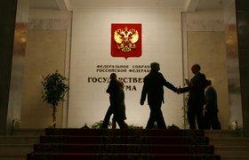 """В соцсетях обсуждают закон """"о праве на забвение"""" и новую мобильную игру о Москве"""