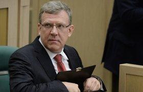 Алексей Кудрин предложил провести досрочные президентские выборы