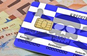 Греки экстренно снимают деньги с банковских счетов