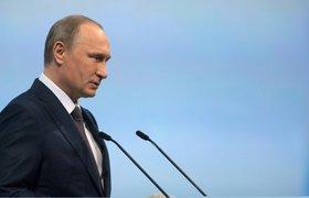 Главные заявления Владимира Путина в ходе Петербургского экономического форума