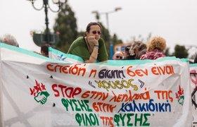 Политолог о возможном дефолте Греции: Ципрас - технократ, неспособный на радикальные меры