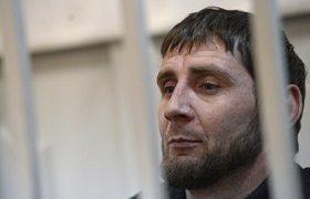 Заур Дадаев предоставил алиби