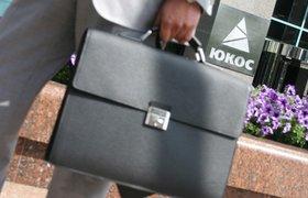 Экс-акционеры ЮКОСа придумали, как выбить из России компенсацию