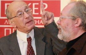Герман Греф извинился перед больным раком писателем Лурье за плохое обслуживание