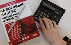Депутаты хотят отменить налоги для зарабатывающих 10 тысяч рублей в месяц