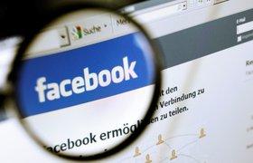 Налоговики проследят за доходами россиян через социальные сети