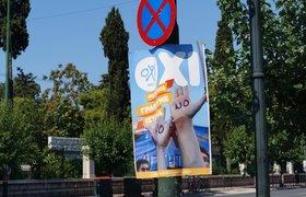Скажется ли на России греческий кризис?