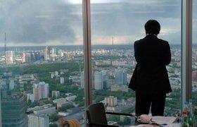 Кризис сделал рынок офисов в Москве рынком арендаторов