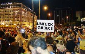 На какие условия кредиторов согласилась в итоге Греция?