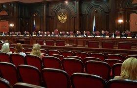 """В соцсетях о разрешении Конституционного суда не исполнять решения ЕСПЧ: """"Ждите новых санкций"""""""