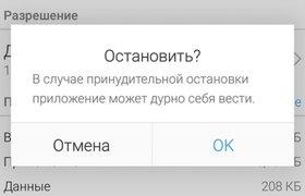 Самые смешные ошибки при локализации приложений в России