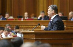 Рада приняла закон о децентрализации власти на Украине
