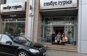 """Товары и цены в люксовом супермаркете """"Глобус гурмэ"""" в Москве. ФОТО"""