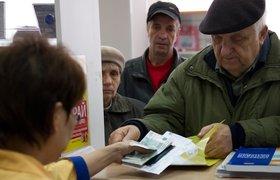 В России появится Почтовый банк с самой большой сетью отделений
