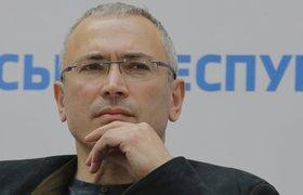 В соцсетях обсуждают интервью Ходорковского и эмиграцию Маши Слоним