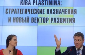 Сети магазинов Kira Plastinina предъявлено 29 исков за полгода