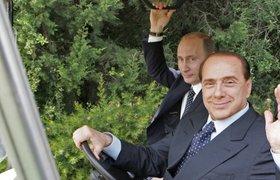 """Берлускони: """"Путин предлагал мне стать министром экономики"""""""