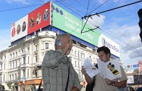 «Пятый оператор связи» в России получил иск о банкротстве
