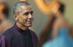 Барак Обама рассказал о своей главной президентской неудаче