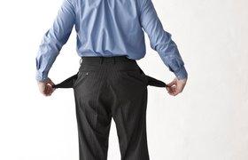 Фонд АСВ почти исчерпан, заявляют экономисты
