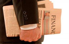 Эксперты: Nikkei придется преобразовать Financial Times, чтобы оправдать стоимость покупки