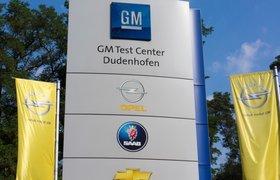 Уходящая из РФ General Motors и российские дилеры спорят из-за отступных