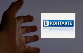 """После соглашения с Sony Music во """"ВКонтакте"""" появятся платные сервисы"""