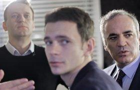 Навальному, Яшину и Каспарову грозит уголовное дело за связи с оппозицией Казахстана